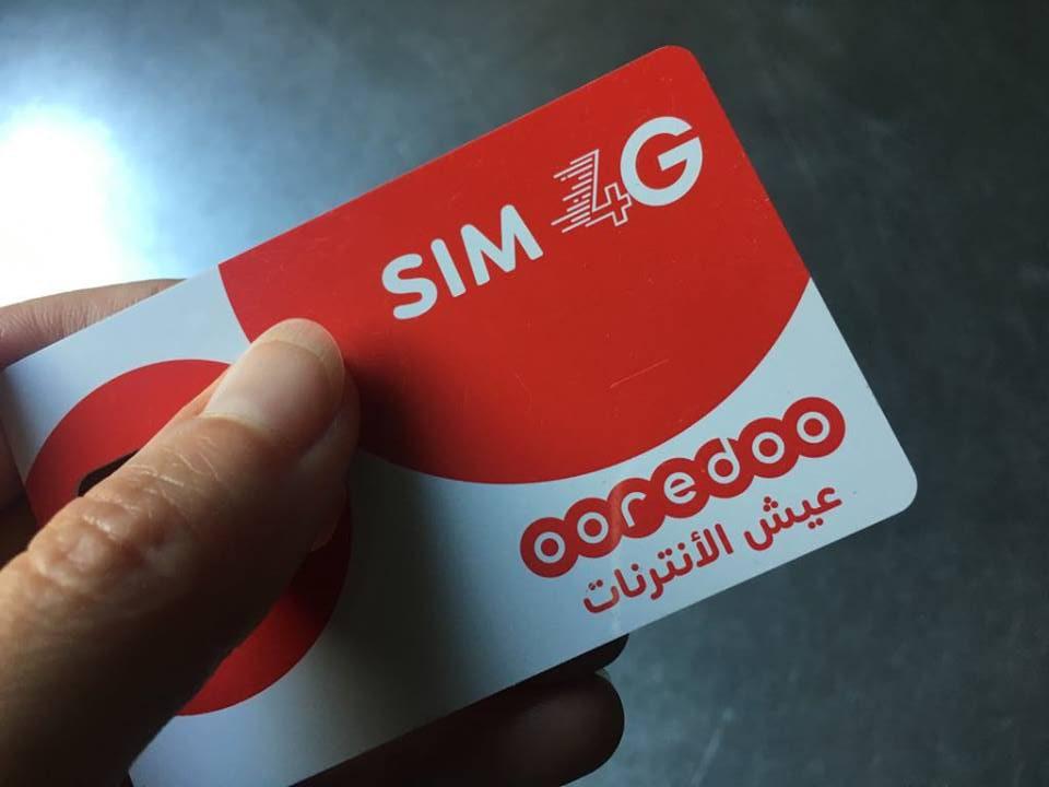 Internet Tunesien Ooredoo